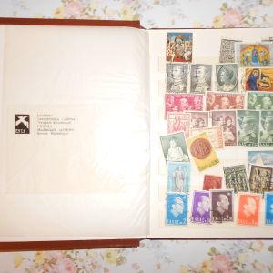Αλμπουμ με γραμματοσημα