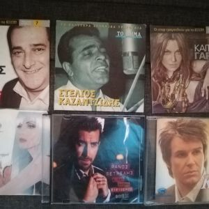 6 cd ελληνικό λαϊκό