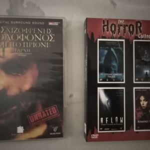 The Horror Collection