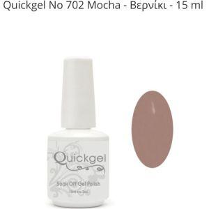 Quickgel No 702 Mocha 7,5ml