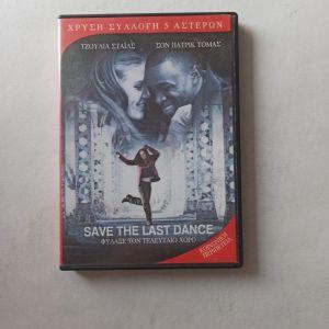Save the last dance/Φύλαξε τον τελευταίο χορό, DVD