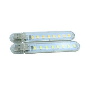 Λαμπα LED USB Powered - Ασπρη