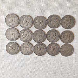 15 ΕΛΛΗΝΙΚΑ ΑΣΗΜΕΝΙΑ 20δρχ 1960
