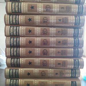 παγκόσμια σοβιετική εγκυκλοπαίδεια!