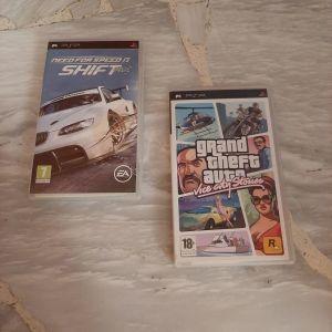 Sony playstation Portable Games ( PSP ) Πακετο