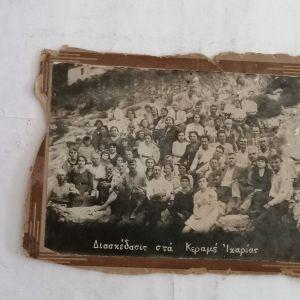 ΙΚΑΡΙΑ - Διασκέδασις στα Κεραμέ Ικαρίας (φωτογραφία)