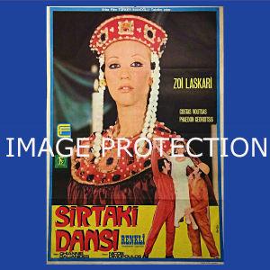 Αγγελιες Ζωη Λασκαρη Μια Κυρια Στα Μπουζουκια Τουρκικη κινηματογραφικη αφισα αφισσα κινηματογραφικο ποστερ poster ελληνικη ταινια Ελληνικος Κινηματογραφος