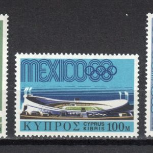 CYPRUS - 1968 - MEXICO OLYMPIC GAMES - MNH
