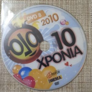 DVD Τηλεοπτικό σόου *OLA 2010.* N- 8.