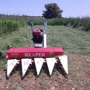Χορτοκοπτικό Reaper