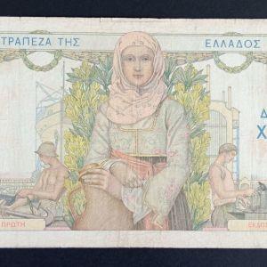 1000 Δραχμές 1935