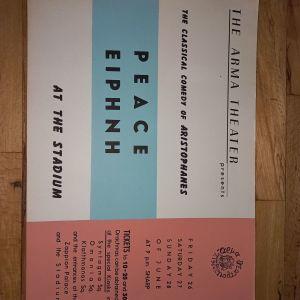 Ειρήνη, του Αριστοφάνη, στο θέατρο Άρμα 1964