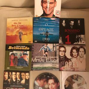 πωλούνται 10 ταινίες DVD