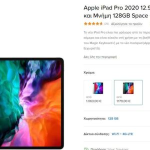 "Apple iPad Pro 2020 12.9"" με WiFi+4G και Μνήμη 128GB Space Gray"