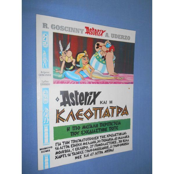 asterix #5 asterix ke kleopatra
