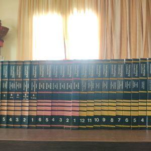 Σύγχρονη Διδακτική (26 Τόμοι)