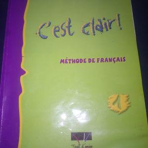 ΒΙΒΛΊΟ ΓΑΛΛΙΚΏΝ 'C'Est Clair 1 Methode N/E'