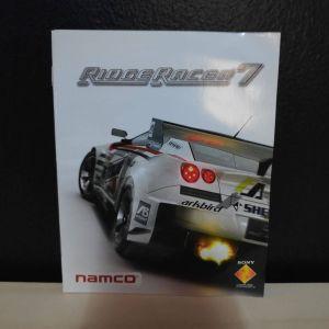 Βιβλιαράκι Manual - Ridge Racer 7 - PS3 - Official / Γνήσιο