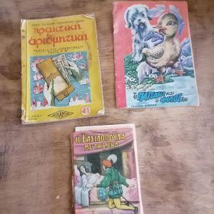 2 κόμικς + παλιά αιθμητικη
