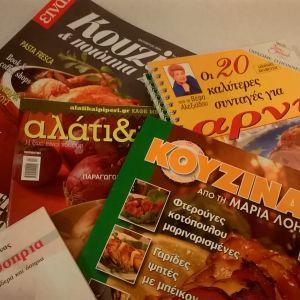 Περιοδικά μαγειρικής διάφορα ( 5 )