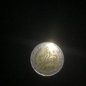 2 ευρώ