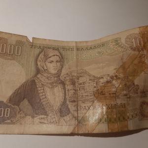 χαρτονομισμα