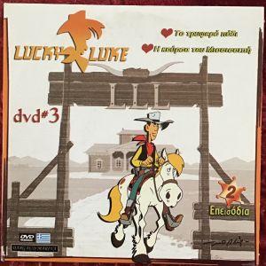 LUCKY LUKE DVD