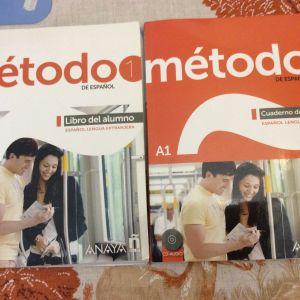 εκμαθηση ισπανικων método de. Espagnol 1 , a1, anaya