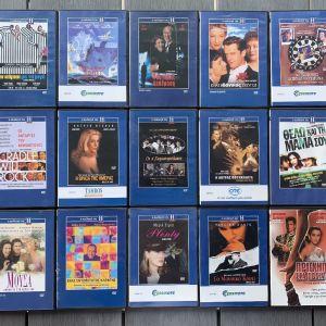 57 Ταινίες DVD