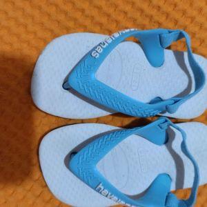 Βρεφικά παπούτσια για αγόρι νούμερο 17-18