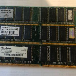 Μνημες 512Μ DDR-400