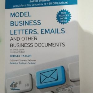 Model business letters, emails and other business documents (Shirley Taylor)