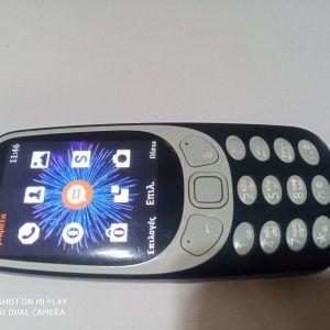 Nokia 3310 '17
