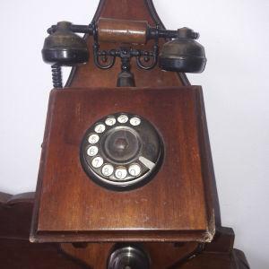 Παλιο λειτουργικο τηλεφωνο(100e)