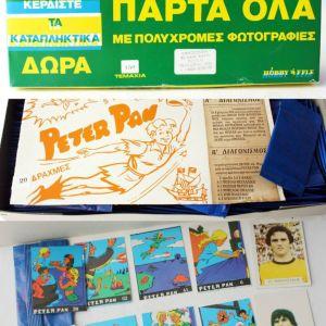 10 Φακελάκια κάρτες Peter Pan και ποδοσφαιριστές δεκαετίας '70 ! Σφραγισμένα !
