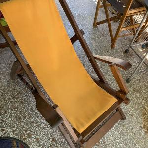 καρέκλες σκηνοθέτη και σεζλον