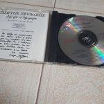 Cd Κρητική Μουσική