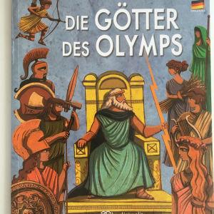 Die Götter des Olymps - παιδικό βιβλίο στα γερμανικά