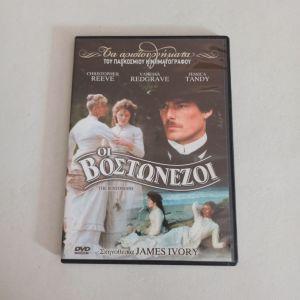 DVD Οι Βοστωνέζοι/ The Bostonians