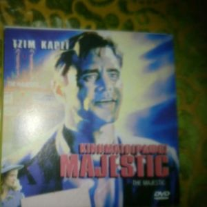 DVD ΚΙΝΗΜΑΤΟΓΡΑΦΟΣ MAJESTIC