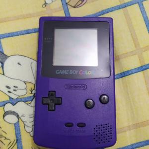 Gameboy Color Μωβ