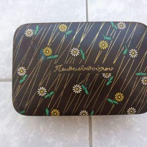 Μπισκότα Παπαδοπούλου - μεταλλικό κουτι