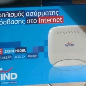 ZTE ZXHN H108L ADSL2+ ADSL DSL modem/router