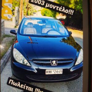 2000€ Peugeot 307 1600cc model 2003 full extras
