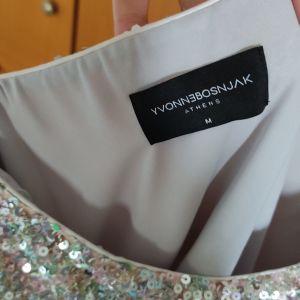 Γυναικεία φούστα με παγιετες