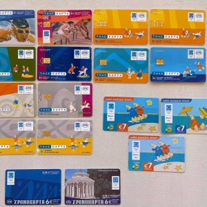 ΟΛΥΜΠΙΑΚΟΙ ΑΓΩΝΕΣ ΑΘΗΝΑ 2004 -17 ΤΗΛΕΚΑΡΤΕΣ - ΑΝΑΝΕΩΣΗΣ ΧΡΟΝΟΥ - ΧΡΟΝΟΚΑΡΤΕΣ σε άριστη κατάσταση. Πωλούνται όλες μαζί 24 ευρώ.